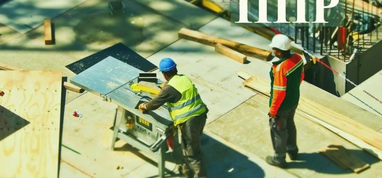 Состав ППР — что должен содержать проект производства работ
